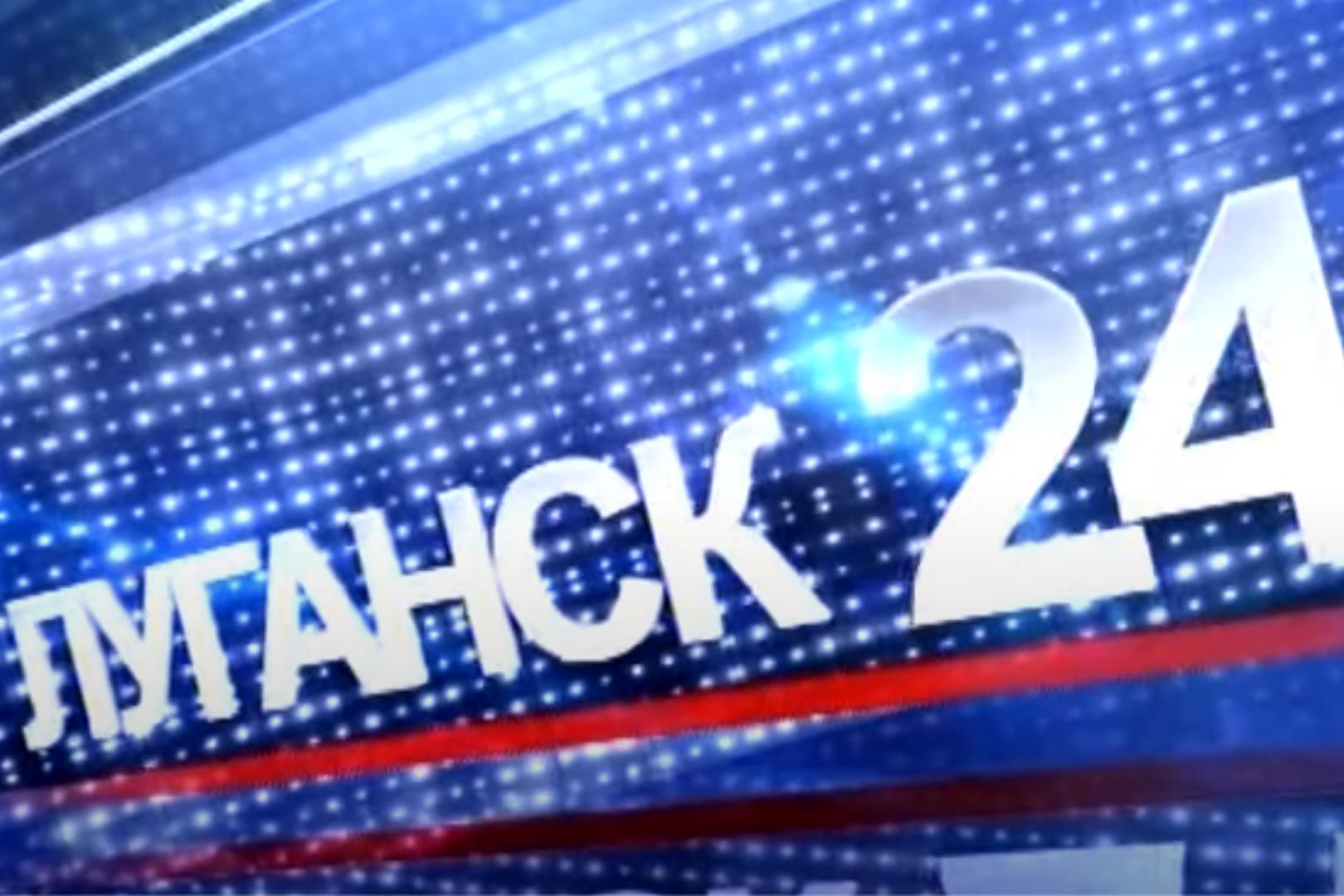 Новогодний огонёк на телеканале «Луганск 24»