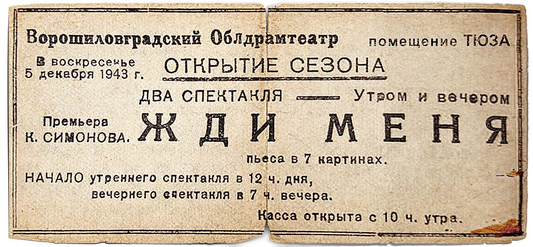 новости_освобождение луганщины_01