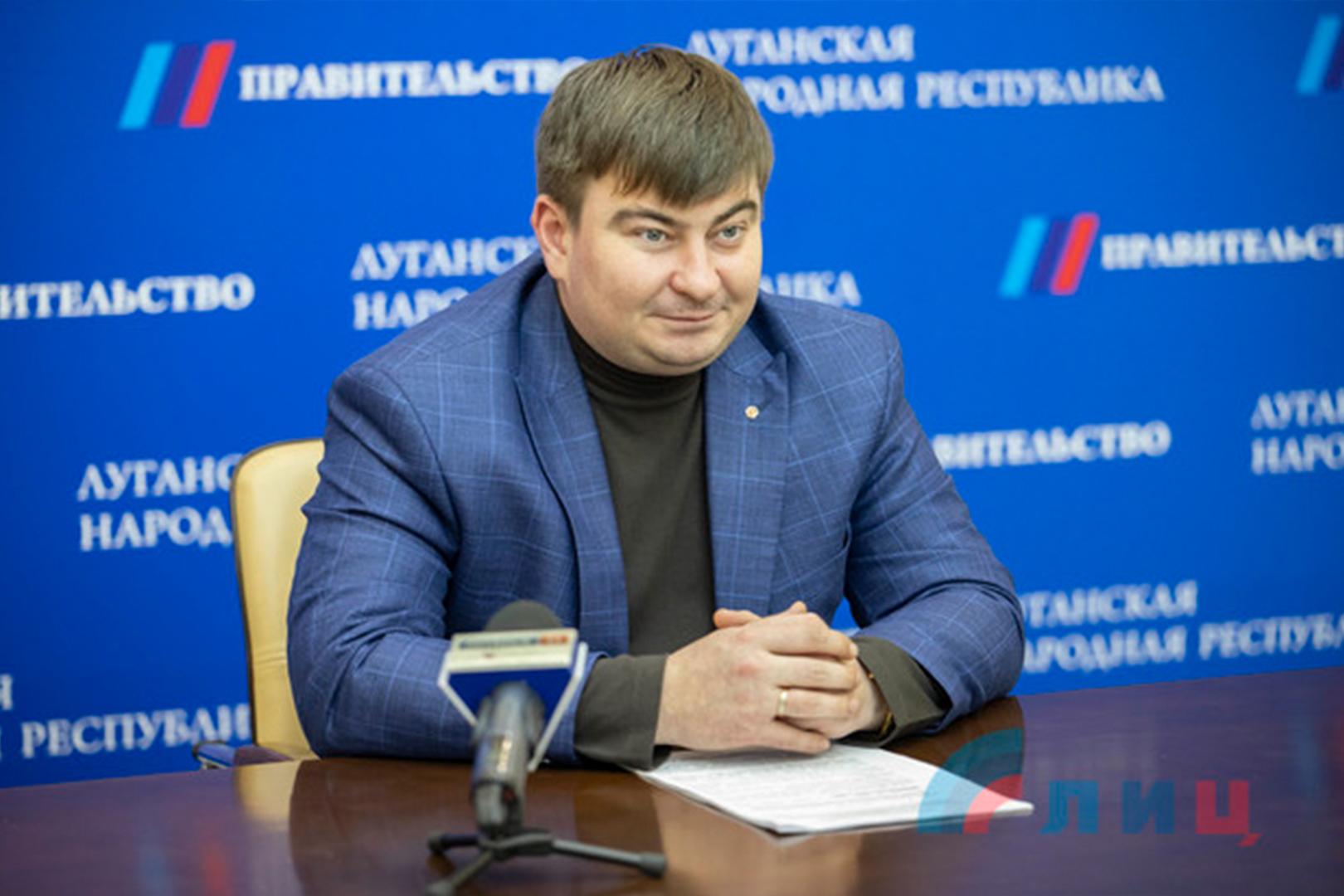 МКСМ планирует в апреле провести в ЛНР театральный фестиваль «Госпожа Удача»