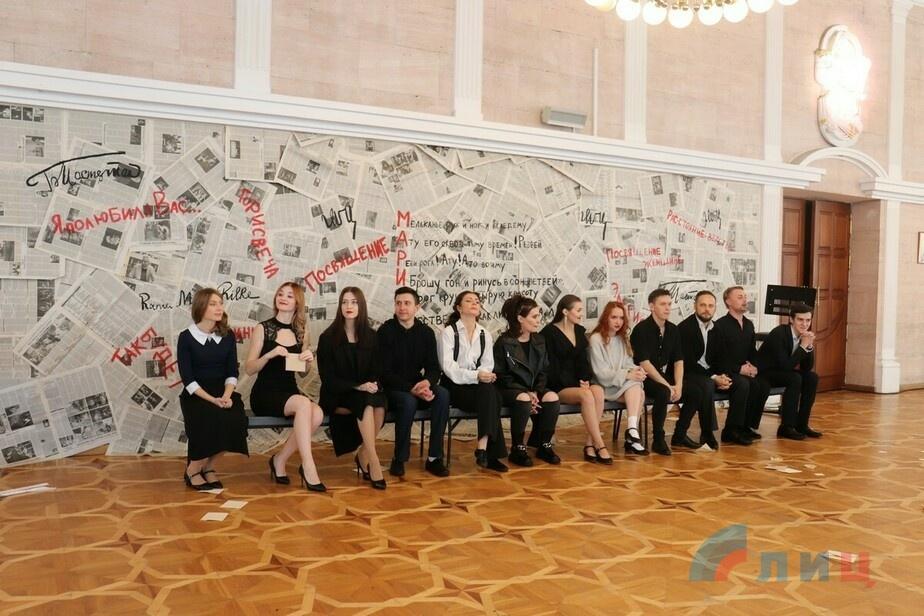 Луганский театр в рамках проекта «Культурная среда» представил творчество поэтов XX века