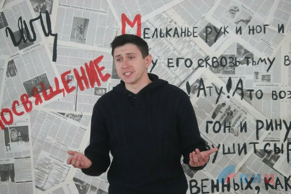 КС_Цветаева_Пастернак_13